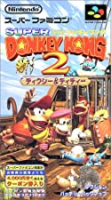 Super Donkey kong 2 Dixy and Diddy - Super Famicom - JAP