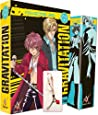 Gravitation Premiumbox (5 DVDs + 2 CDs) [Collector's Edition]