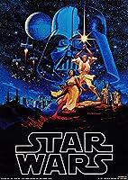 Star Wars IV una nuova speranza Movie Poster 3in formati A3, A2e A1. Questi manifesti sono realizzati con carta lucida di qualità professionale e un aspetto sorprendente. Tutti gli articoli sono confezionato in tubi di cartone e buste Hardb...