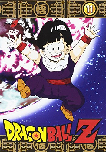 Dragon Ball Z Volume 11 Episodi 41 - 44 [IT Import]