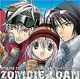 Zombie-Loan Shinsyo