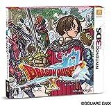 DRAGON QUEST X ONLINE [3DS]