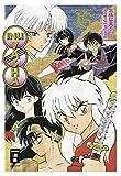 Inu Yasha New Edition 15 - Rumiko Takahashi