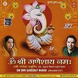 Om Shree Ganeshaye Namah (Shree Ganesh S...