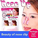 GENERIC Hot Sale Fashion pink Nose Clip Up Shaping Shaper Lifting Straightening Beauty Face Fitness Facial Clipper corrector massage
