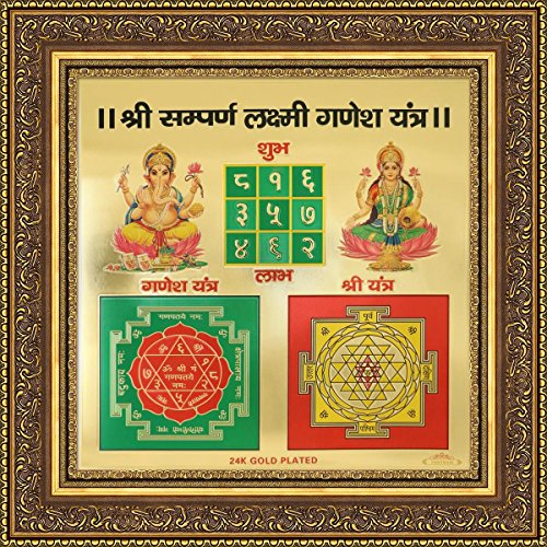 avercart-shree-laxmi-ganesh-yantram-lakshmi-ganesha-yantra-blessed-and-energized-divine-shield-poste