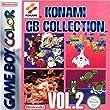 Konami Gameboy Collection 2