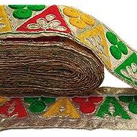 multicolor cinta bordada de artesanía decorativa 5,5 cm de ancho por el patio