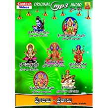 Pujallu - Vrathallu Original MP3 Audio CD
