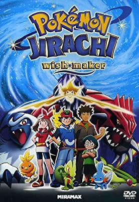 Pokemon - Jirachi Wish Maker [Italia] [DVD] de Miramax Films