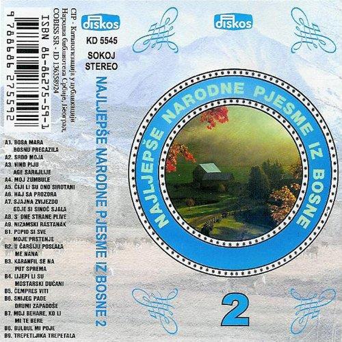 Various Narodne Pjesme Srbije