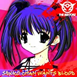 Sekko-Chan Wants Blood