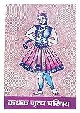#7: Katthak Nritya Parichay