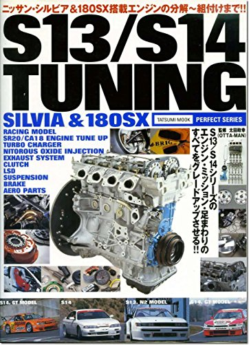 nissan-silvia-180sx-sr20dedet-ca18engine-tuning-engine-overhaul-chuningu-mukku-sirizu-car-maintenanc