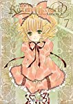 Rozen Maiden - Saison 2 Edition simple Tome 7