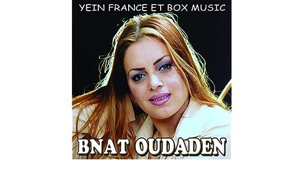 MP3 2011 OUDADEN TÉLÉCHARGER