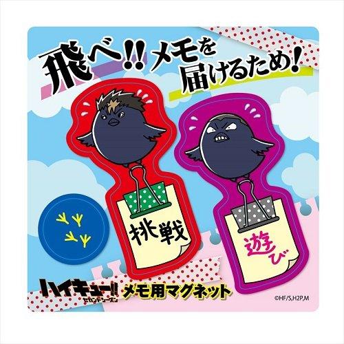 Haikyu Hikyu!! 2nd Season memo magnet 03 Nishitani & Tanaka ( Hinagarasu ) From Japan (Dress Outfits High Up Monster)