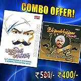#6: Bharathiyaar Songs Vol - 1 & Vol - 2