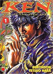 Sôten no Ken - Ken : Fist of the Blue Sky Edition simple Tome 1