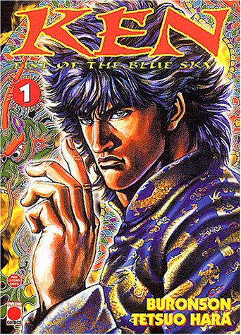 Ken - Fist Of The Blue Sky Edition simple Tome 1