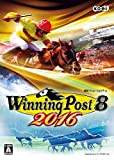 Winning Post 8 2016