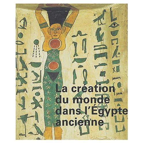 Création du monde dans l'Égypte ancienne