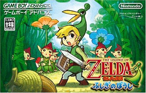 Game Boy Advance The Legend of Zelda - The Minish Cap -...