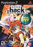 .hack, Part 2: Mutation - [PS2]