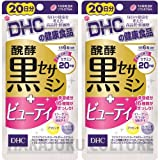 DHC Supplements Fermentation Black Sesamin + Beauty - 20 days 40 gain - 2pc (Harajuku Culture Pack)
