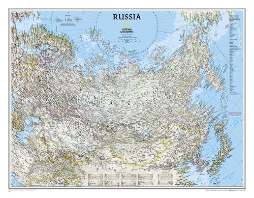 Russia Classic, Laminated: Wall Maps Countries & Regions: NG.P622091 (National Geographic Reference Map)