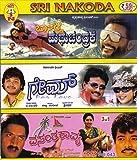 Baa Nalle Madhuchandrake/Game/Vasantha K...