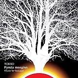 Fyrsta Morginn - Music for Voluspá