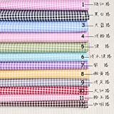 Generic 2 black 1 meter : 100*160cm 100% Cotton twill cloth 12 colors lattice check check for DIY kid bedding cushion quilting patchwork home decor fabric
