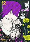 Tokyo Ghoul Edition simple Tome 12