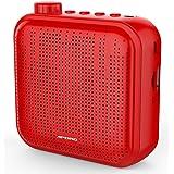Amplificador de Voz, Sistema de PA Recargable de 12 Vatios (1200 mAh) con Micrófono con Cable para Profesores, Guía Turístico