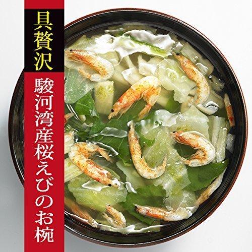 Gefriergetrocknete tabete Yukari Zutaten Luxus Shizuoka Suruga Bay Produktion Sch?ssel 10gX60 Taschen von Garnelen (Werkzeug Cousin Instant lokale K?che, Pr?fektur Shizuoka) - 3