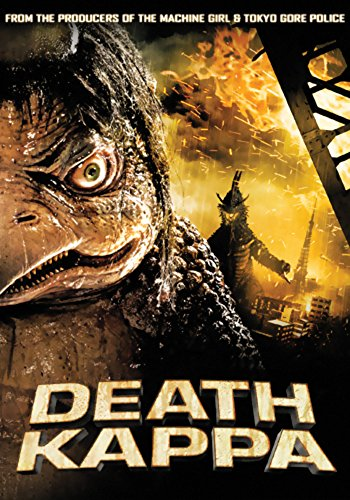 death-kappa-dvd-2010-region-1-us-import-ntsc