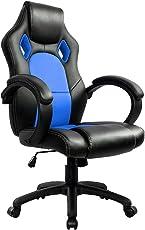 IntimaTe WM Heart Gaming Stuhl Chair, Hoch Rücken Ergonomischer PU Leder Bürostuhl Racing Drehstuhl Computer Schreibtisch Sportsitz Gaming schreibtischstuhl High Back Büro Chefsessel Kunstleder