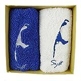 osters muschel-sammler-shop 2X Handtuch 50x100cm/blau und Weiss/Baumwolle/Motiv Sylt/Sylter Motiv/Bestickt in Attraktiver Geschenkbox