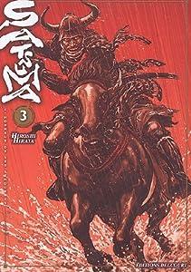Satsuma, l'honneur de ses samouraïs Edition simple Tome 3