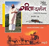 Geeta Darshan Vol. 1-2