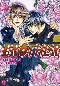Brother Edition simple Tome 2