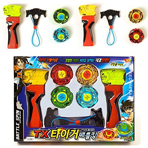 TX Tiger Speed Battle King Top Blade Toys Battling Game Pack Set de Combat pour 2 Joueurs Toupies Blade Burst