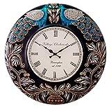 #4: RoyalsCart Peacock Painting Analog Wall Clock - 12 x 12 inch