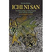 Ichi Ni San