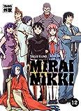 Sakae Esuno Fumetti e manga per ragazzi