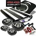 Car Hifi Set Hongkong mächtiges 10.000 Watt Auto-Lautsprecher-Set 4x Boxen 1x Endstufe 1x Subwoofer & Kabelset von Auna auf Reifen Onlineshop