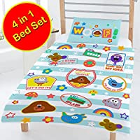 dreamtex Hey Duggee Woof 4 in 1 Junior Bedding Bundle Set (Duvet, Pillow and Covers)