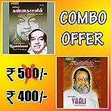 Kaviyarasu Kannadasan & Kavingar Vaali (Combo Offer )