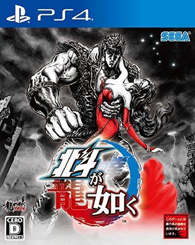 Sega Hokuto ga Gotoku (Ken ) SONY PS4 PLAYSTATION 4 JAPANESE VERSION